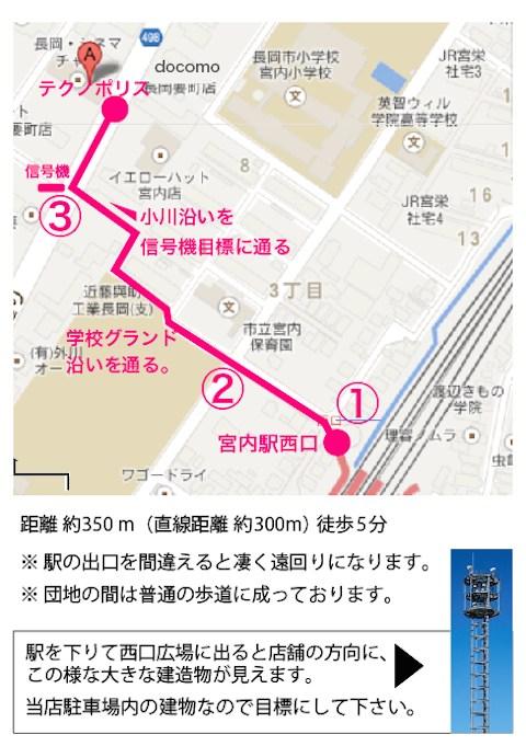 map_miyauchi_st