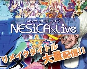 NESiCAシングル台増設!新4ゲーム稼動開始