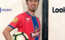 【サッカー】大津一貴選手 サポートページ