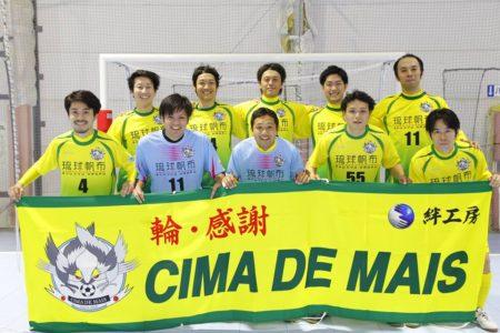 CIMA DE MAIS/琉球帆布15周年お祝い記念Tシャツ!