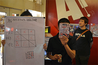 ストZERO3大会