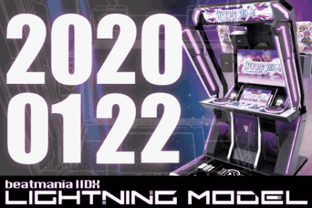 1/22(火)beatmaniaIIDX LIGHTNING MODEL稼働開始!