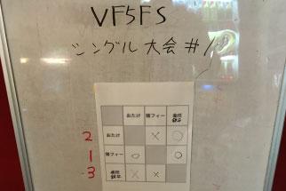 鉄拳7FR ROUND2シングル大会