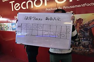 1/11 鉄拳7FR ROUND2 -新春大会-