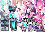 SOUND VOLTEX EXCEED GEAR 好評稼働中