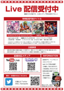 APM3 【バーチャファイター esports】