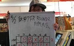 鉄拳7FR ROUND2 5月大会